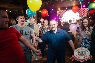 День именинника, 30 июня 2018 - Ресторан «Максимилианс» Екатеринбург - 37