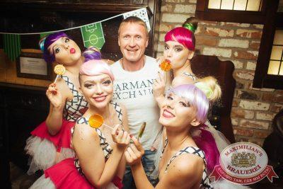 «Дыхание ночи»: сладкая ночь «Candy Shop», 6 июля 2018 - Ресторан «Максимилианс» Екатеринбург - 1