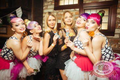 «Дыхание ночи»: сладкая ночь «Candy Shop», 6 июля 2018 - Ресторан «Максимилианс» Екатеринбург - 12