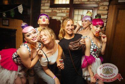 «Дыхание ночи»: сладкая ночь «Candy Shop», 6 июля 2018 - Ресторан «Максимилианс» Екатеринбург - 13