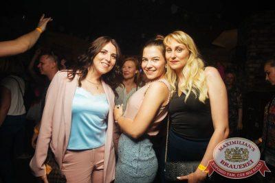 «Дыхание ночи»: сладкая ночь «Candy Shop», 6 июля 2018 - Ресторан «Максимилианс» Екатеринбург - 18