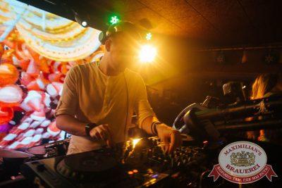 «Дыхание ночи»: сладкая ночь «Candy Shop», 6 июля 2018 - Ресторан «Максимилианс» Екатеринбург - 21