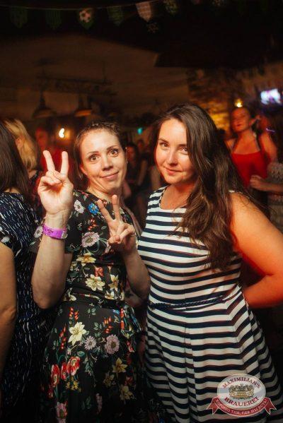 «Дыхание ночи»: сладкая ночь «Candy Shop», 6 июля 2018 - Ресторан «Максимилианс» Екатеринбург - 25