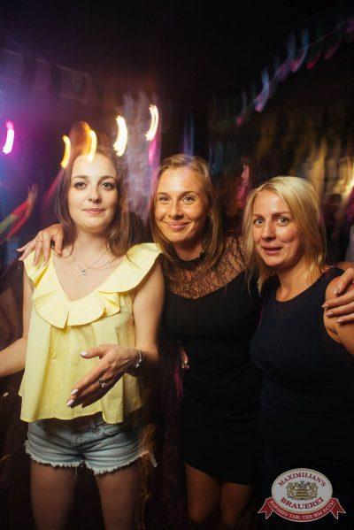 «Дыхание ночи»: сладкая ночь «Candy Shop», 6 июля 2018 - Ресторан «Максимилианс» Екатеринбург - 26