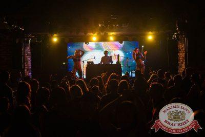 «Дыхание ночи»: сладкая ночь «Candy Shop», 6 июля 2018 - Ресторан «Максимилианс» Екатеринбург - 28