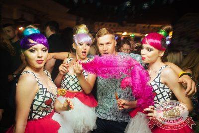«Дыхание ночи»: сладкая ночь «Candy Shop», 6 июля 2018 - Ресторан «Максимилианс» Екатеринбург - 3