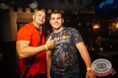 «Дыхание ночи»: сладкая ночь «Candy Shop», 6 июля 2018 - Ресторан «Максимилианс» Екатеринбург - 30