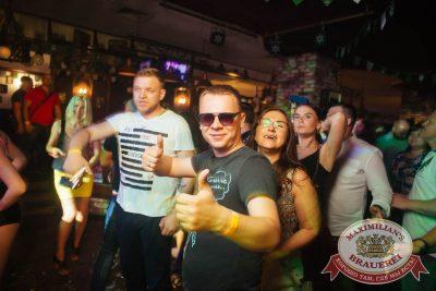 «Дыхание ночи»: сладкая ночь «Candy Shop», 6 июля 2018 - Ресторан «Максимилианс» Екатеринбург - 31