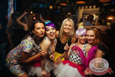 «Дыхание ночи»: сладкая ночь «Candy Shop», 6 июля 2018 - Ресторан «Максимилианс» Екатеринбург - 34
