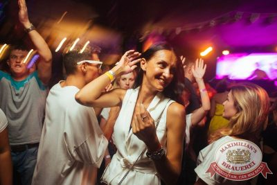 «Дыхание ночи»: сладкая ночь «Candy Shop», 6 июля 2018 - Ресторан «Максимилианс» Екатеринбург - 35