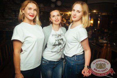 «Дыхание ночи»: сладкая ночь «Candy Shop», 6 июля 2018 - Ресторан «Максимилианс» Екатеринбург - 39