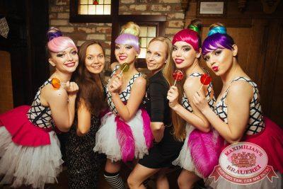 «Дыхание ночи»: сладкая ночь «Candy Shop», 6 июля 2018 - Ресторан «Максимилианс» Екатеринбург - 4