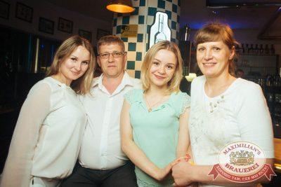 «Дыхание ночи»: сладкая ночь «Candy Shop», 6 июля 2018 - Ресторан «Максимилианс» Екатеринбург - 40