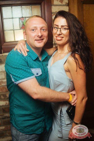 «Дыхание ночи»: сладкая ночь «Candy Shop», 6 июля 2018 - Ресторан «Максимилианс» Екатеринбург - 42
