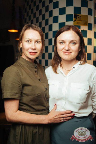 «Дыхание ночи»: сладкая ночь «Candy Shop», 6 июля 2018 - Ресторан «Максимилианс» Екатеринбург - 44