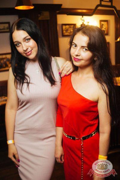 «Дыхание ночи»: сладкая ночь «Candy Shop», 6 июля 2018 - Ресторан «Максимилианс» Екатеринбург - 45