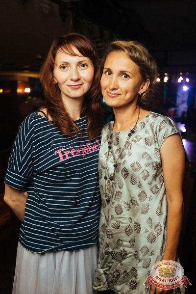 «Дыхание ночи»: сладкая ночь «Candy Shop», 6 июля 2018 - Ресторан «Максимилианс» Екатеринбург - 46