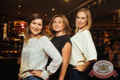 «Дыхание ночи»: сладкая ночь «Candy Shop», 6 июля 2018 - Ресторан «Максимилианс» Екатеринбург - 48