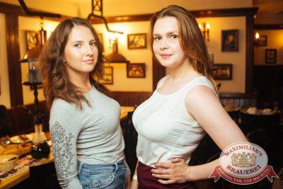 «Дыхание ночи»: сладкая ночь «Candy Shop», 6 июля 2018 - Ресторан «Максимилианс» Екатеринбург - 49