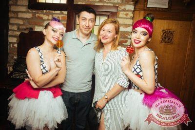 «Дыхание ночи»: сладкая ночь «Candy Shop», 6 июля 2018 - Ресторан «Максимилианс» Екатеринбург - 5