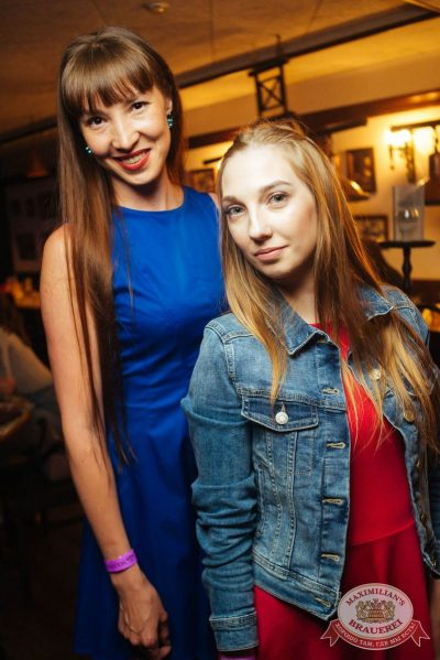«Дыхание ночи»: сладкая ночь «Candy Shop», 6 июля 2018 - Ресторан «Максимилианс» Екатеринбург - 50