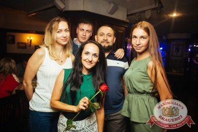 «Дыхание ночи»: сладкая ночь «Candy Shop», 6 июля 2018 - Ресторан «Максимилианс» Екатеринбург - 54