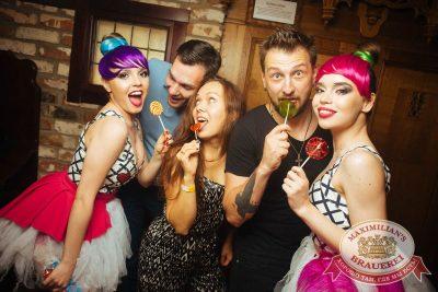 «Дыхание ночи»: сладкая ночь «Candy Shop», 6 июля 2018 - Ресторан «Максимилианс» Екатеринбург - 6