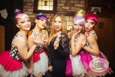 «Дыхание ночи»: сладкая ночь «Candy Shop», 6 июля 2018 - Ресторан «Максимилианс» Екатеринбург - 7
