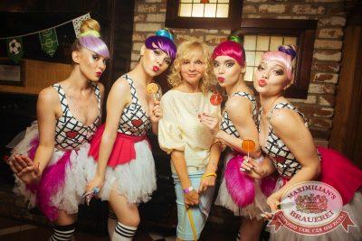 «Дыхание ночи»: сладкая ночь «Candy Shop», 6 июля 2018 - Ресторан «Максимилианс» Екатеринбург - 8