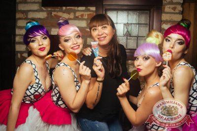 «Дыхание ночи»: сладкая ночь «Candy Shop», 6 июля 2018 - Ресторан «Максимилианс» Екатеринбург - 9