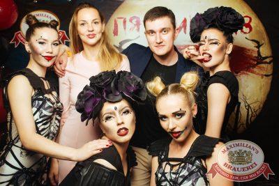 «Дыхание ночи»: «Пятница, 13». DJ Denis Agamirov, 13 июля 2018 - Ресторан «Максимилианс» Екатеринбург - 1
