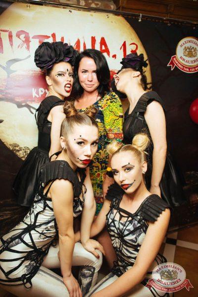 «Дыхание ночи»: «Пятница, 13». DJ Denis Agamirov, 13 июля 2018 - Ресторан «Максимилианс» Екатеринбург - 10