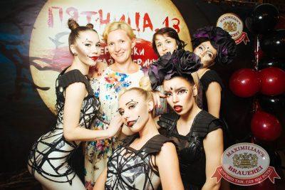 «Дыхание ночи»: «Пятница, 13». DJ Denis Agamirov, 13 июля 2018 - Ресторан «Максимилианс» Екатеринбург - 11