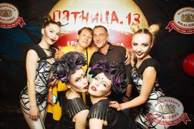 «Дыхание ночи»: «Пятница, 13». DJ Denis Agamirov, 13 июля 2018 - Ресторан «Максимилианс» Екатеринбург - 13