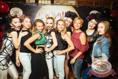 «Дыхание ночи»: «Пятница, 13». DJ Denis Agamirov, 13 июля 2018 - Ресторан «Максимилианс» Екатеринбург - 14