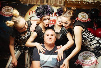 «Дыхание ночи»: «Пятница, 13». DJ Denis Agamirov, 13 июля 2018 - Ресторан «Максимилианс» Екатеринбург - 15