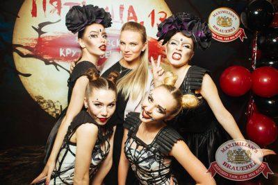 «Дыхание ночи»: «Пятница, 13». DJ Denis Agamirov, 13 июля 2018 - Ресторан «Максимилианс» Екатеринбург - 16