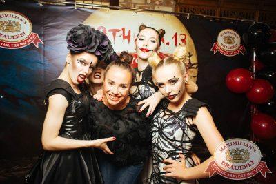 «Дыхание ночи»: «Пятница, 13». DJ Denis Agamirov, 13 июля 2018 - Ресторан «Максимилианс» Екатеринбург - 17