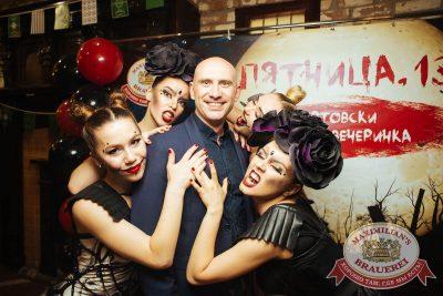 «Дыхание ночи»: «Пятница, 13». DJ Denis Agamirov, 13 июля 2018 - Ресторан «Максимилианс» Екатеринбург - 18