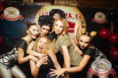 «Дыхание ночи»: «Пятница, 13». DJ Denis Agamirov, 13 июля 2018 - Ресторан «Максимилианс» Екатеринбург - 23