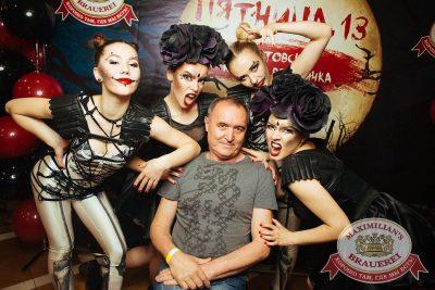 «Дыхание ночи»: «Пятница, 13». DJ Denis Agamirov, 13 июля 2018 - Ресторан «Максимилианс» Екатеринбург - 24