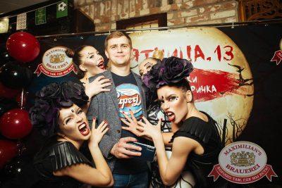«Дыхание ночи»: «Пятница, 13». DJ Denis Agamirov, 13 июля 2018 - Ресторан «Максимилианс» Екатеринбург - 27