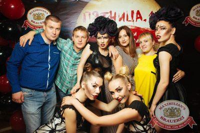 «Дыхание ночи»: «Пятница, 13». DJ Denis Agamirov, 13 июля 2018 - Ресторан «Максимилианс» Екатеринбург - 28