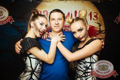 «Дыхание ночи»: «Пятница, 13». DJ Denis Agamirov, 13 июля 2018 - Ресторан «Максимилианс» Екатеринбург - 31