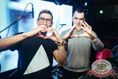 «Дыхание ночи»: «Пятница, 13». DJ Denis Agamirov, 13 июля 2018 - Ресторан «Максимилианс» Екатеринбург - 33