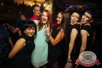 «Дыхание ночи»: «Пятница, 13». DJ Denis Agamirov, 13 июля 2018 - Ресторан «Максимилианс» Екатеринбург - 36