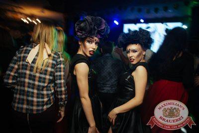 «Дыхание ночи»: «Пятница, 13». DJ Denis Agamirov, 13 июля 2018 - Ресторан «Максимилианс» Екатеринбург - 37