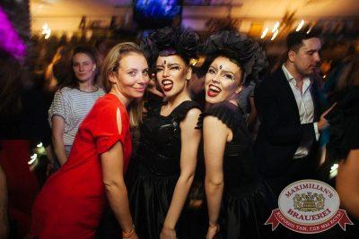 «Дыхание ночи»: «Пятница, 13». DJ Denis Agamirov, 13 июля 2018 - Ресторан «Максимилианс» Екатеринбург - 38