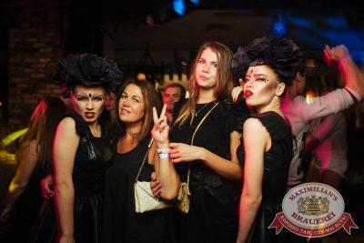 «Дыхание ночи»: «Пятница, 13». DJ Denis Agamirov, 13 июля 2018 - Ресторан «Максимилианс» Екатеринбург - 40