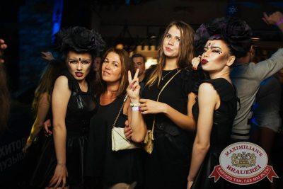 «Дыхание ночи»: «Пятница, 13». DJ Denis Agamirov, 13 июля 2018 - Ресторан «Максимилианс» Екатеринбург - 42
